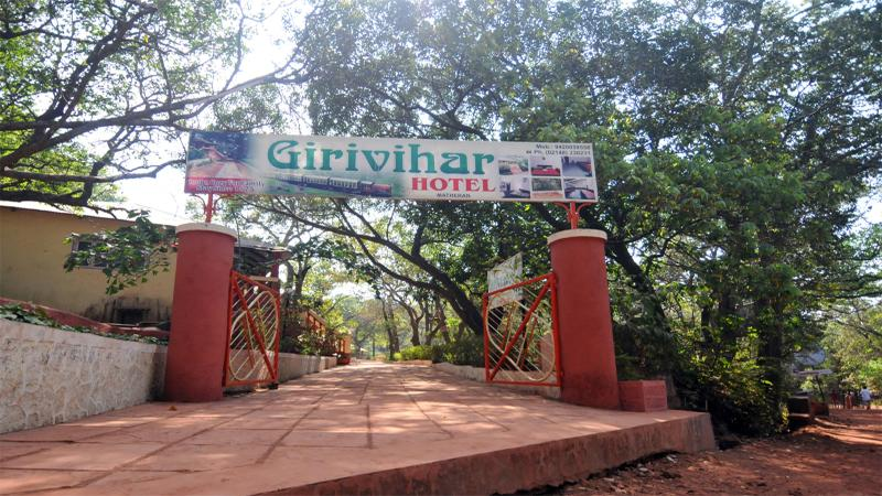 Entrance of Girivihar Hotel